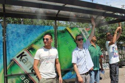 100 бона за охлаждане в София