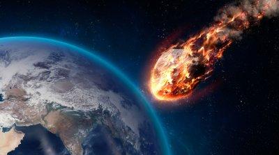 Гигантски астероид ще премине днес край Земята