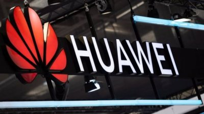 """""""Хуауей"""" патентова името на собствената си операционна система"""
