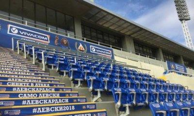 БФС определи стадионите за баражите