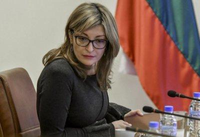 Екатерина Захариева: Спрете огъня в Нагорни Карабах!