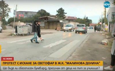Цял квартал в София на бунт заради опасен път