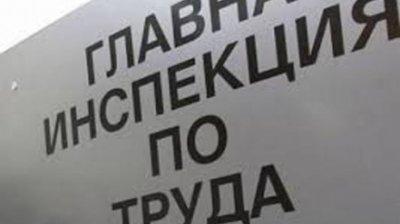 Държавата фалира две фирми в Пловдив, не плащали заплати