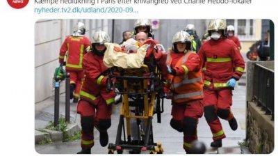 """Четирима ранени при нападение до бившата редакция на """"Шарли ебдо"""""""
