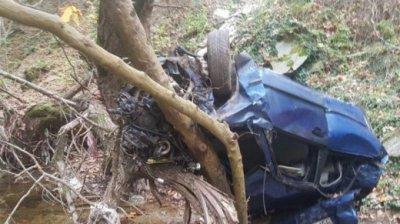 Трагедия: 30-годишна се хвърли в пропаст, остави 4 сирачета