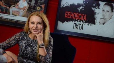 Беновска: Троянски кон на Радев ли е Цв. Цв.?