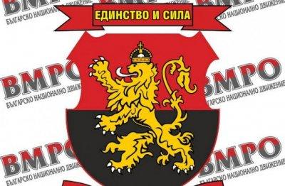 Проф. Ивайло Дичев ядоса ВМРО, искат извинение