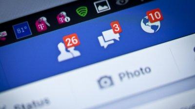 Новият фейсбук ви дразни? Върнете стария облик