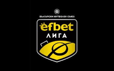 Обзор на 7 Sport: Как стартираха водещите отбори в efbet Лига