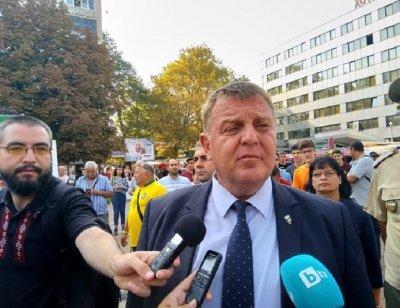 Каракачанов говори за бойната ни слава в Плевен, освиркаха го