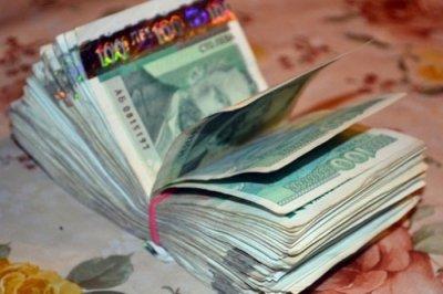 КНСБ поиска 300 лв. минимална пенсия