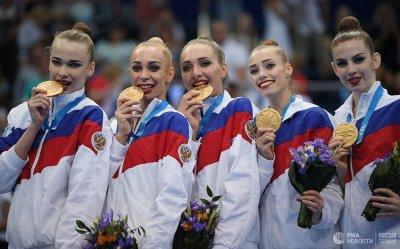 Русия се отказа от световното по художествена гимнастика