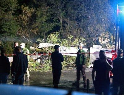 Ужасна трагедия! 25 души загинаха при катастрофа на военен самолет край Харков! (СНИМКИ)