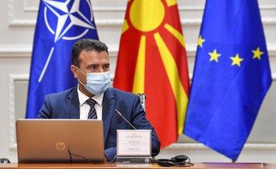 Зоран Заев на първа среща с Борисов