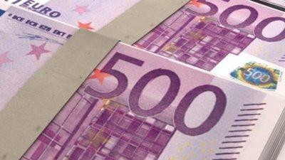 3680 лв и 7720 евро са откраднати от каса в Доспат