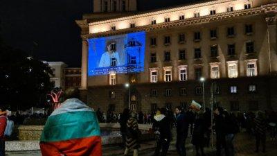 ДЕН 84 на протеста: Недоволните от властта обсъждат доклада на ЕК