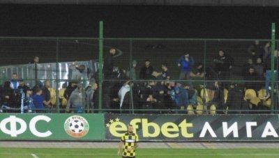 Съдът попари феновете на Левски