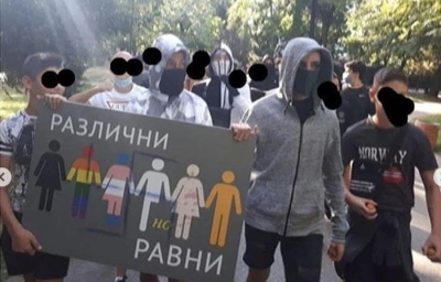 Повдигнаха обвинения срещу побойниците-хомофоби от Пловдив