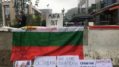 Българи посрещат със скандирания евролидерите в Брюксел (ВИДЕО)