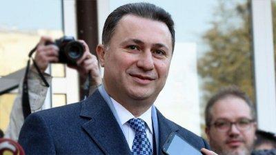 Груевски с нова присъда