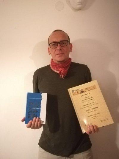 Денис Коробко с престижна награда от Съюза на преводачите