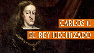 Карлос II Испански е най-грозният крал в историята