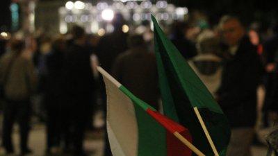 """95-и ден протести: Недоволните блокираха """"Цар Освободител"""""""