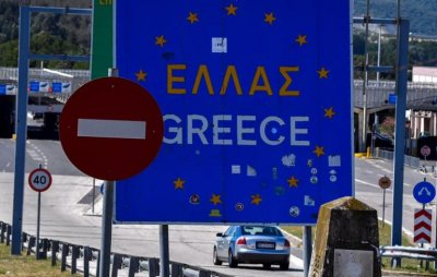 Гърция иска PCR тест до 25 октомври