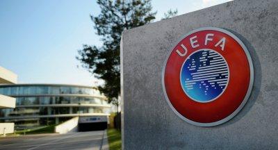 УЕФА орязва финансите, при това драстично