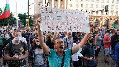 """Нас не ни е страх"": 108 дни протести"
