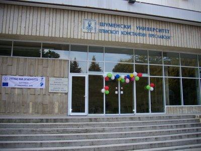 Шуменският университет преминава изцяло към онлайн обучение