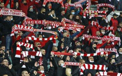 В Румъния се оплакаха: Феновете на ЦСКА не спазваха мерките