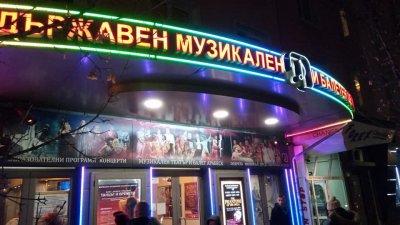 COVID-криза: Музикалният театър затваря до 1 ноември
