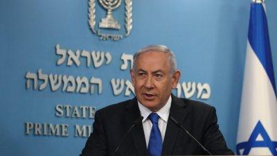 Израел и ОАЕ въвеждат безвизово пътуване