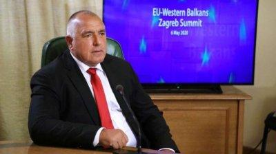 Борисов: Отрицателен съм, но се изолирам