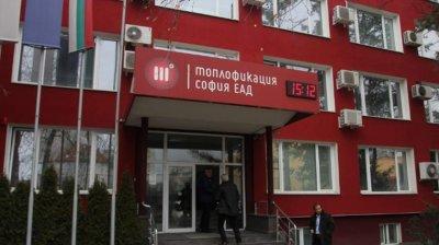 """""""Топлофикация София"""" въвежда и онлайн фактура"""