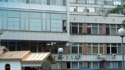 """Болница стартира дарителска кампания """"Първа помощ за първа линия"""""""