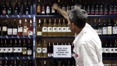 Eрдоган обяви война на алкохола