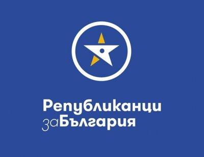 "Републиканците на Цветанов: Чакат ни тежки санкции за ""Турски поток"""