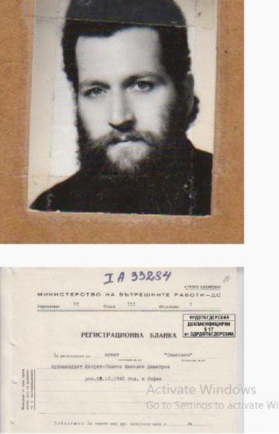 """""""НЙ Таймс"""": Неофит е единственият източен духовник, разкаял се за шпионското си минало"""