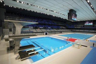 Япония откри басейн за $500 милиона