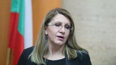 """Ахладова обеща на ЕК: Махаме """"златните паспорти"""""""