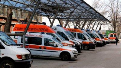 Криза: В Спешна помощ в София работят 18 екипа, нужни са 80