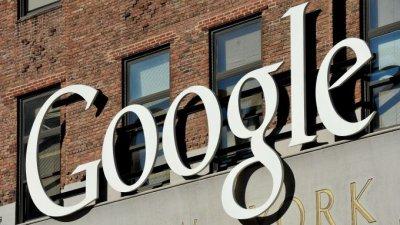 """САЩ завеждат антимонополно дело срещу """"Гугъл"""""""