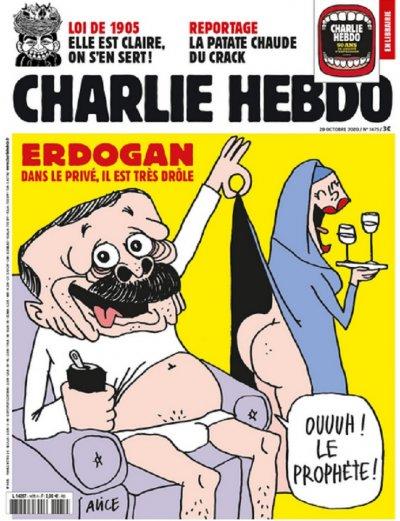 """Шарли Ебдо"" пак провокира опасно"