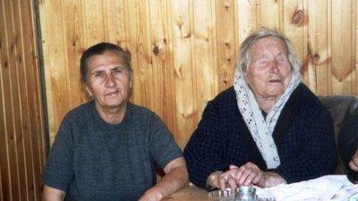 Почина Витка - спътницата на Ванга