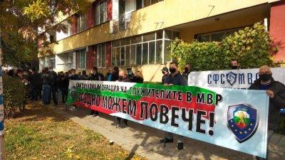 Полицаите в Благоевград излязоха на предупредителен протест