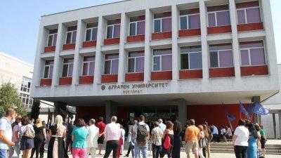 Назрява студентски бунт срещу затварянето на университетите