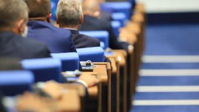 Гласувано: Параолимпиецът Михаил Христов си тръгна от БСП