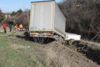 Тираджия загина при катастрофа на пътя Габрово-Дряново